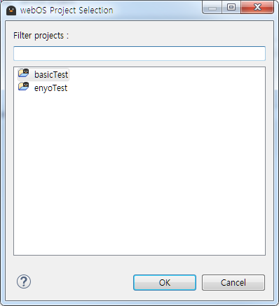 Selecting the app project on the New webOS Project window